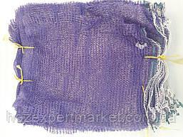 Мешок-сетка овощная на 30кг,размер 45х75,цвет любой, фото 3