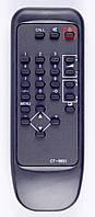 Пульт Toshiba  CT-9851 (TV) неориг. корп.