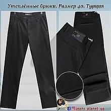 Джинсы-брюки мужские классические утеплённые LeGutti чёрного цвета