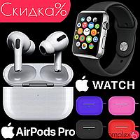 Apple AirPods PRO наушники аирподс сенсорные беспроводные блютуз с микрофоном навушники смарт часы apple watch