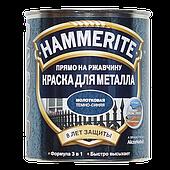 Hammerrite (Хамерайт) Молотковый эффект 2,5 л