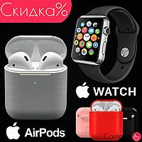 AirPods 2 аирподс сенсорные беспроводные блютуз наушники с микрофоном часы Bluetooth навушники Apple watch