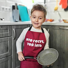 Фартук подростковый с надписью Хто готує, той їсть)