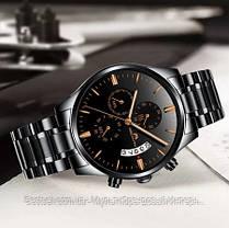 Часы оригинальные мужские наручные кварцевые Megalith 0105M Black-Cuprum / стальной ремешок, фото 2
