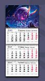 Календарі квартальні 2021, фото 3