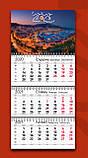 Календарі квартальні 2021, фото 4