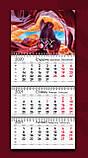 Календарі квартальні 2021, фото 6
