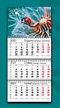 Календарі квартальні 2021, фото 7