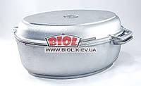 Гусятница (утятница) алюминиевая 4л с утолщенным дном и крышкой-сковородкой БИОЛ G401
