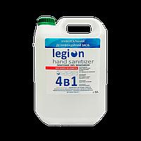 Антибактериальное средство для рук дезинфектор LEGION HAND SANITIZER 5 л