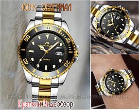 Часы оригинальные мужские наручные кварцевые Megalith 0037M Silver-Gold-Black / стальной ремешок