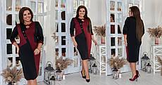 Платья женские Индивидуальный пошив