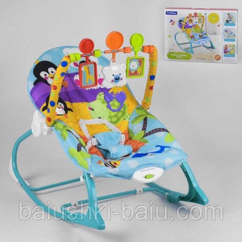 Шезлонг-гойдалка 3 іграшки, музика, вібрація, в коробці