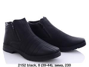 Черевики чоловічі.Єкошкіра.Взуття для стильних чоловіків.Чорний
