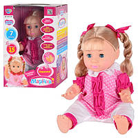 Кукла Маричка Limo Toy 1443