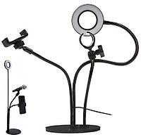 Набір для блогера 3 в 1 (Тримач для телефону, LED підсвічування, тримач мікрофона) Black (90781)