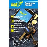 Пленка защитная JINN надміцна Magic Screen для Sony Xperia Z C6602 / C6603 (захис (Sony Xperia Z front)