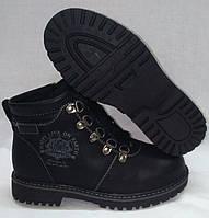 Ботинки зимние черные  р. 31, 33, 34