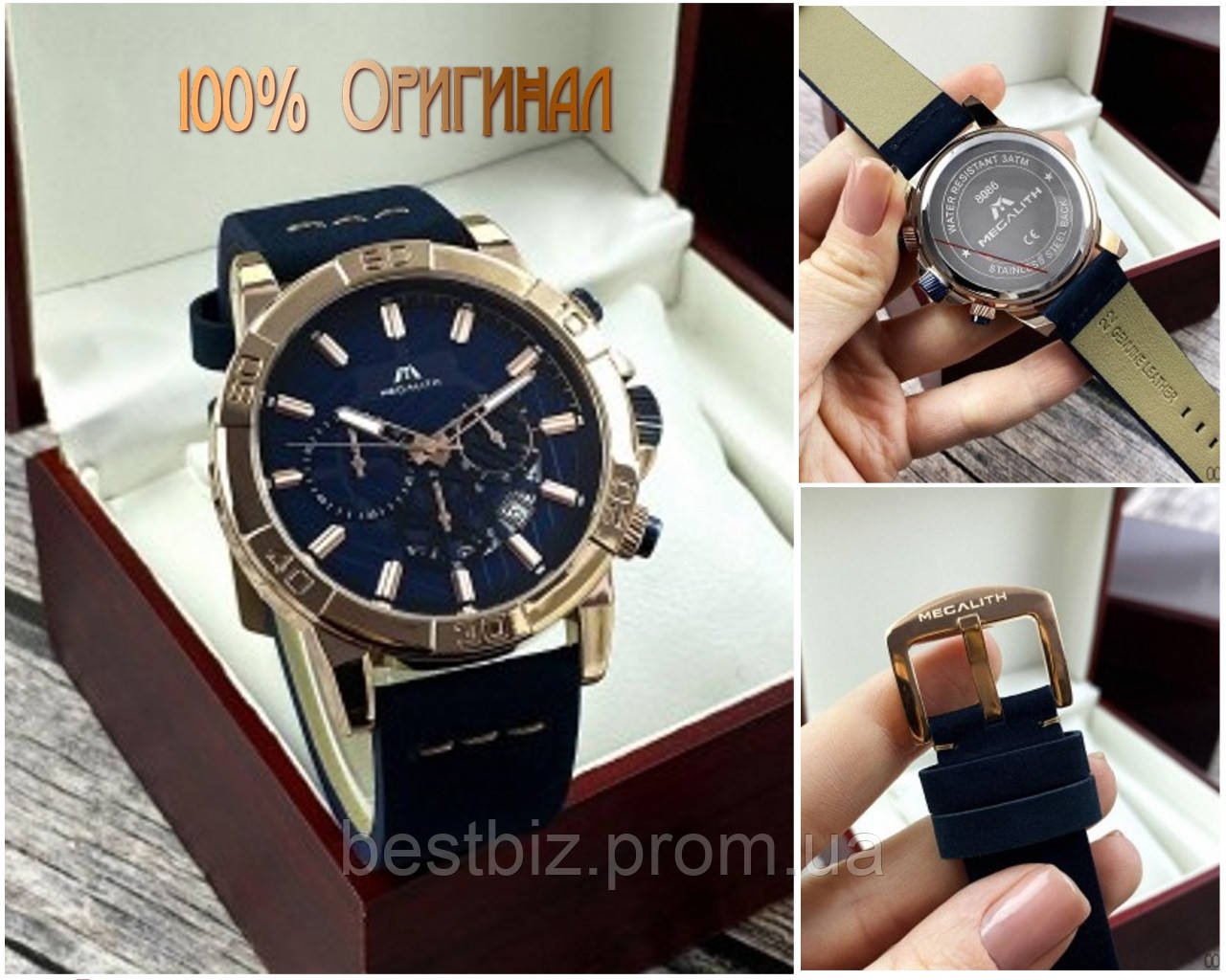 Часы оригинальные мужские наручные кварцевые Megalith 8086M Blue-Cuprum