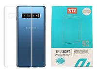 Гидрогелевая пленка на заднюю часть STR Back Stickers для Realme 6i Pro - Прозрачная