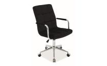 Кресло компьютерное Q-022 VELVET(Signal), фото 3