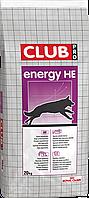 Royal Canin Club Pro Energy HE Полнорационный сухой корм для собак с повышенной активностью 20 кг
