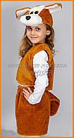Карнавальный костюм Собачка детский меховый