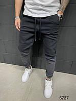 Мужские модные демисезонные джогеры (черные) 5737