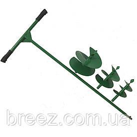 Бур садовый шнек 100/150/200 мм  3 насадки