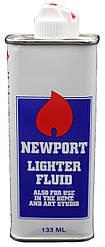 Бензин Newport 133мл
