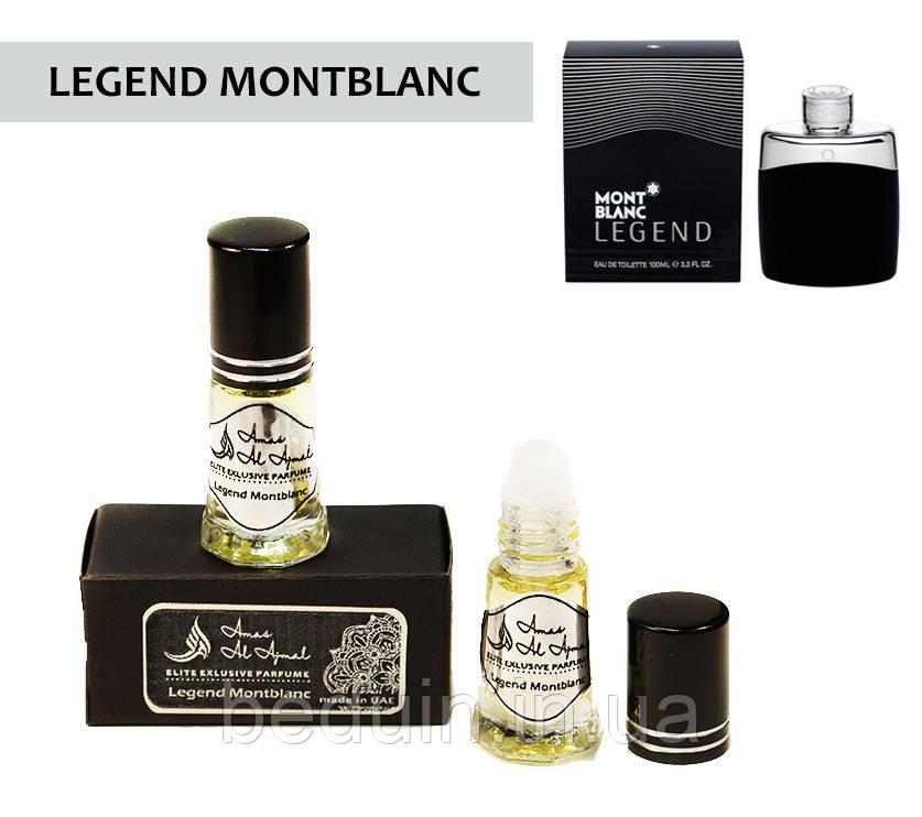 legend_montblanc.jpg
