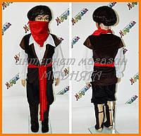 Детский костюм разбойника для маскарада