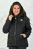 Весенняя женская куртка большого размера, размеры 50-52, 54-56