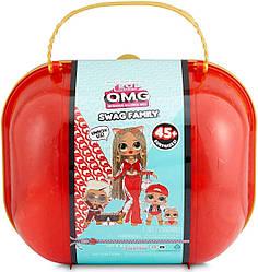 Лол большой чемодан Биггер LOL Surprise OMG Swag Family ( Лол Омг Чемодан Семья Свег )