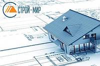 Термосанация жилых зданий – теперь за государственный счет!