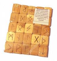 """Набор деревянных рун для гадания с аннотацией """"Можжевельник"""" (2,2х1,8см)"""