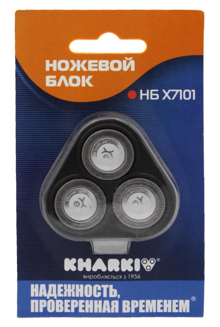 """Ножевая блок """"Харьков"""" НБ Х7101, под электробритвы."""