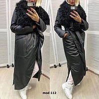 Женская Куртка пальто норма батал плащевка Мех барашек зима Мех сьемный черная Размеры:42-44; 50-52