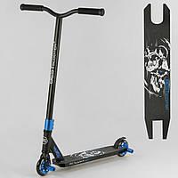 Самокат Трюковый с пегами Best Scooter 38226 Синий, фото 1
