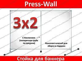 Стойка для баннера 3х2м,пресс волл, каркас для фотозоны,конструкция для баннера,каркас для баннера