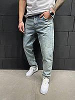 Мужские стильные зауженные джинсы (Cветло-голубые) 5837