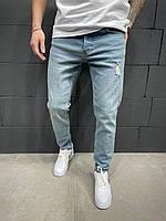 Мужские молодежные зауженные джинсы с царапками (Cветло-голубые) 5865-1