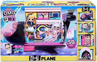 LOL Surprise Remix Plane 4 в 1 Самолет ЛОЛ