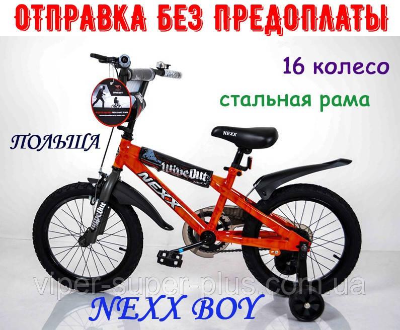✅ Детский Двухколесный Стальной Велосипед NEXX BOY 16 Дюйм Оранжевый-Сплэш