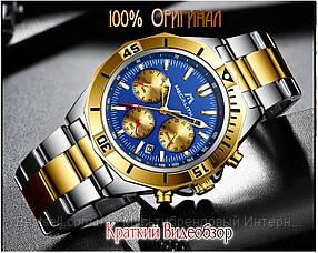 Часы оригинальные мужские наручные кварцевые Megalith 8206M Silver-Gold-Blue / стальной ремешок
