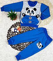 Детский спортивный костюмчик Панда