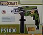 Ударная электрическая дрель Procraft PS1000, фото 3