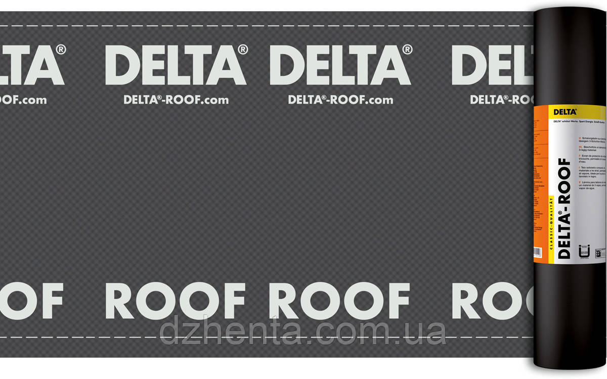 Гидроизоляционная пленка DELTA-ROOF