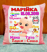 Подушка для девочки, подарок на День Рождения. Плюшевая подушка с надписью
