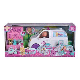 Уценка  набор Simba Toys Доктор Эви Мобильная ветклиника (5733488)